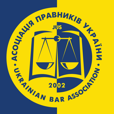 "Partner Intellect Group Ukraine - Sergiy Lebid became a member of the Ukrainian public organization ""Association of Lawyers of Ukraine"""